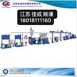 佳成高速 JCJX-30-150线缆押出机/挤出机生产线;
