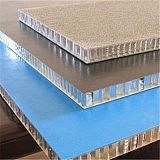 蜂窝铝板吊顶、复合蜂窝铝板
