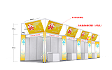 汽轮机燃气轮机叶片-2020第八届上海国际燃气轮机及汽轮机展;
