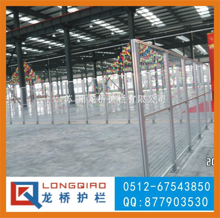 襄陽機器人安全護欄 襄陽鋁合金機器人安全隔離網 訂制鋁型材護欄網公司