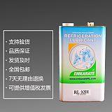 冰熊冷凍油空調冷庫R404a制冷劑壓縮機專用油RL32H-5LPOE油 RL68;