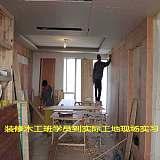 廣西水電安裝、木工、鑲貼、全屋定制等裝修培訓包教包會;