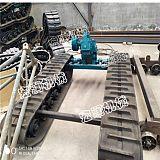 履带钻机底盘价格 钢制履带底盘 3-10吨工程橡胶履带底盘;
