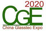 2020廣州國際玻璃工業技術展覽會;