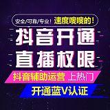 全国抖音快手短视频代运营,视频剪辑,蓝V认证,文案;