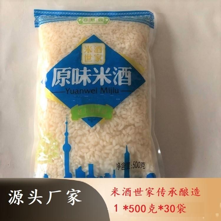 原味米酒5 (2).jpg