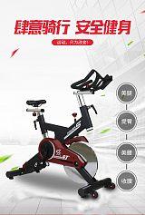 山东源头工厂批发室内动感单车超静音健身车家用脚踏车运动健身器材;