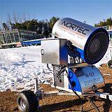 大型户外制雪机 人工造雪机滑雪场设备;