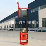 巨匠集团提供QZ-1A浅层岩芯钻机小型取样钻机进尺快效率高