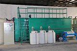 喷漆污水处理厂家|湖北涂装喷漆废水处理设备;