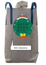 山东 青岛集装袋吨袋 二手吨袋;