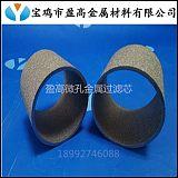 陜西燒結金屬多孔濾筒、硅粉過濾不銹鋼金屬濾芯;