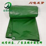篷布防水加厚PVC涂塑油布防雨遮阳布泳池盖布工业货场盖布农用棚;