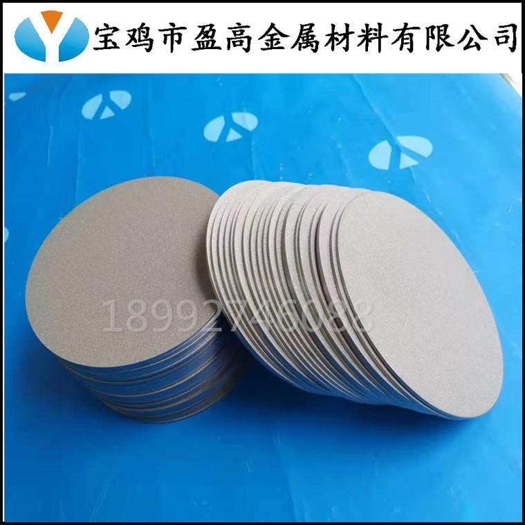 涂铂钛电极、多孔气体扩散电极材料、涂层电极材料、烧结多孔钛板