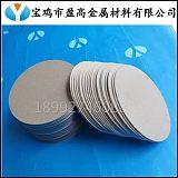 涂铂钛电极、多孔气体扩散电极材料、涂层电极材料、烧结多孔钛板;