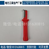 小红刀子电缆护套层剥除器 多功能电工剥线钳剥皮刀现货供应;