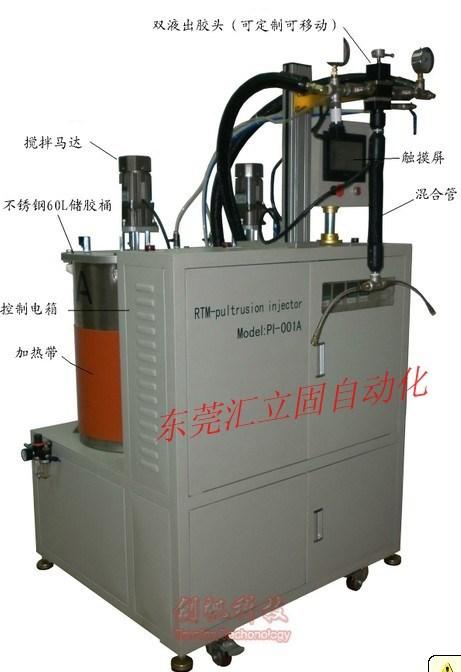 LED双液自动灌胶机