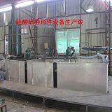 陶瓷纤维异形件设备生产线