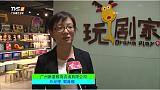 怎么样才能上广东卫视?;