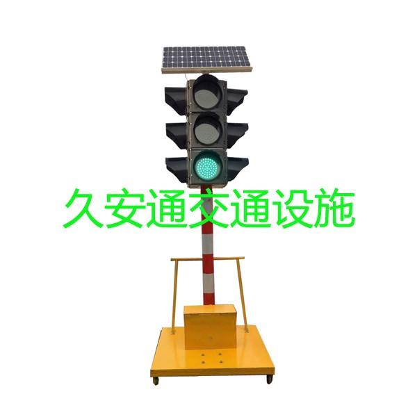 郑州交通信号灯