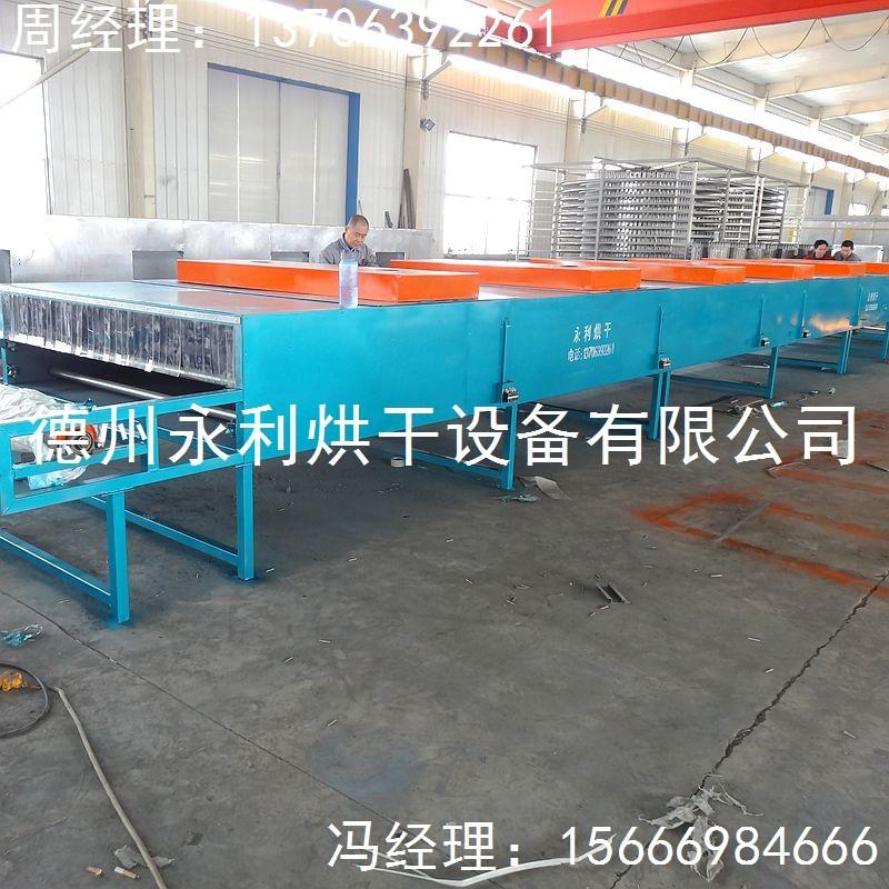 特氟龙带式烘干机 带式棉布干燥设备 专业制造