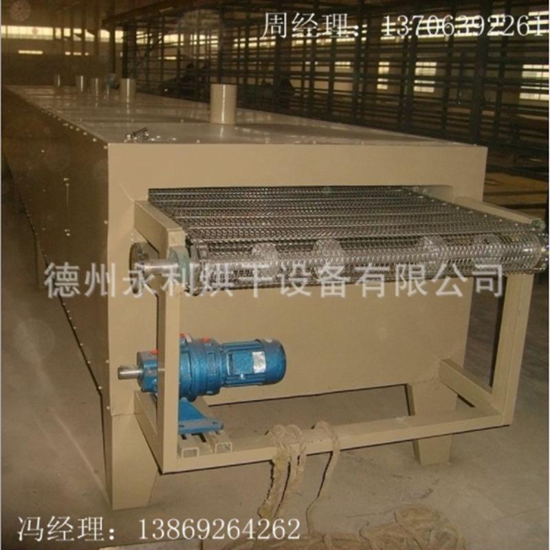 连续式食品烘干机 隧道式小型干燥设备 专业制造