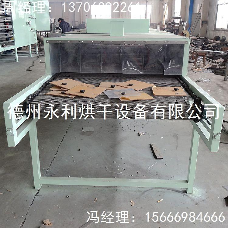 专业制造 五金件烘干机 轴承配件干燥设备