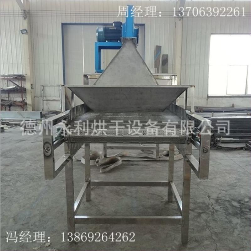 专业制造 不锈钢工业烘干机 隧道式多功能干燥设备