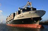 厦门到吉达JEDDA高端船东海运超低特价;