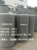 R290丙烷制冷剂山东粤安厂家直销制冷剂;