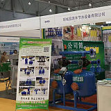 温室农用自动智能施肥机控制系统 水肥一体化物联网;
