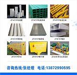 玻璃钢拉挤产品 防腐环保建材 代工厂加工