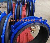 洛阳广通系列GJS(X)-DF可曲挠橡胶接头