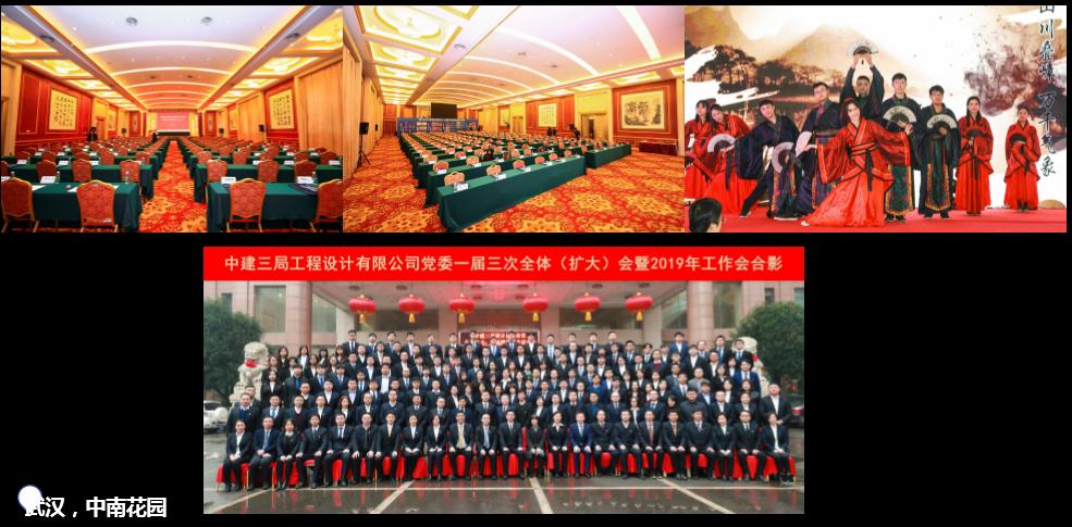 武汉会议酒店预订西风烈承接团体会议