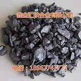 安阳厂家供应硅铁72-75等各种铁合金;