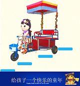 机器人蹬车是海贝游乐的专利产品;
