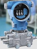 压力变送器电容式变送器单晶硅压力变送器差压变送器3051变送器;