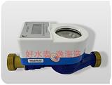 四川防水型射频式IC卡智能水表;