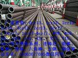 江阴华润制钢厂无缝管高压锅炉管合金管地质管;