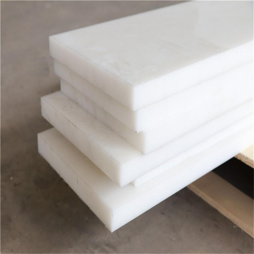 亳州供应 高分子耐磨刮板 HDPE加厚塑料垫板 支持零切定做