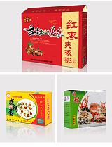 山西纸箱厂-山西食品包装厂家-山西包装材料有县公司;