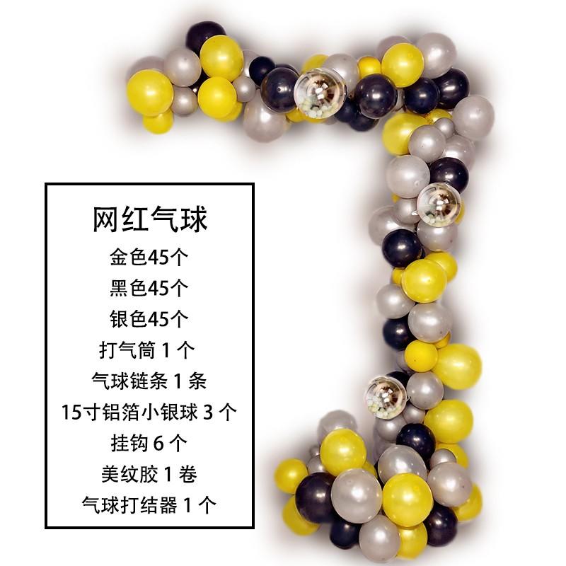 深圳氣球公司 深圳氣球裝飾 深圳氣球藝術 深圳婚禮氣球