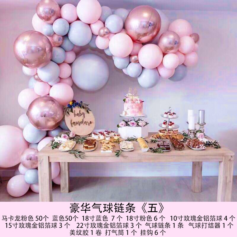 深圳節日氣球布置策劃寶寶宴會氣球布置