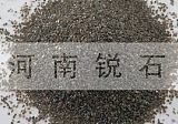 RS固结磨具用优质棕刚玉F砂砂轮磨片;