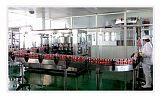 河南百冠,饮料加工生产线,饮料灌装设备,各种不锈钢储罐;