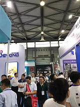 2020第八屆上海國際生物發酵產品與技術裝備展覽會;