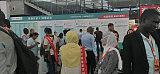 2020上海國際工業廢水、廢氣治理技術設備展覽會;