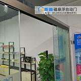 斯普家用磁悬浮自动门,隔壁老王视频自动门厂家;