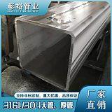 200*200*6工业级方管厂家建材316l不锈钢方耐腐蚀;