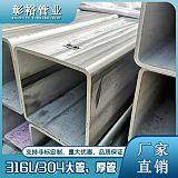 200*200*7不锈钢拉丝方管批发价格316L不锈钢方管;